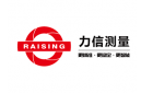 力信測量(上海)有限公司