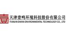 天津壹鸣环境科技股份有限公司