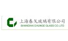 上海春戈玻璃有限公司最新招聘信息