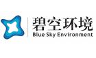 杭州碧空环境科技有限公司