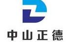中山市正德玻璃制品有限公司最新招聘信息