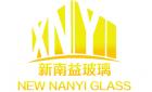晋江市新南益玻璃制品有限公司